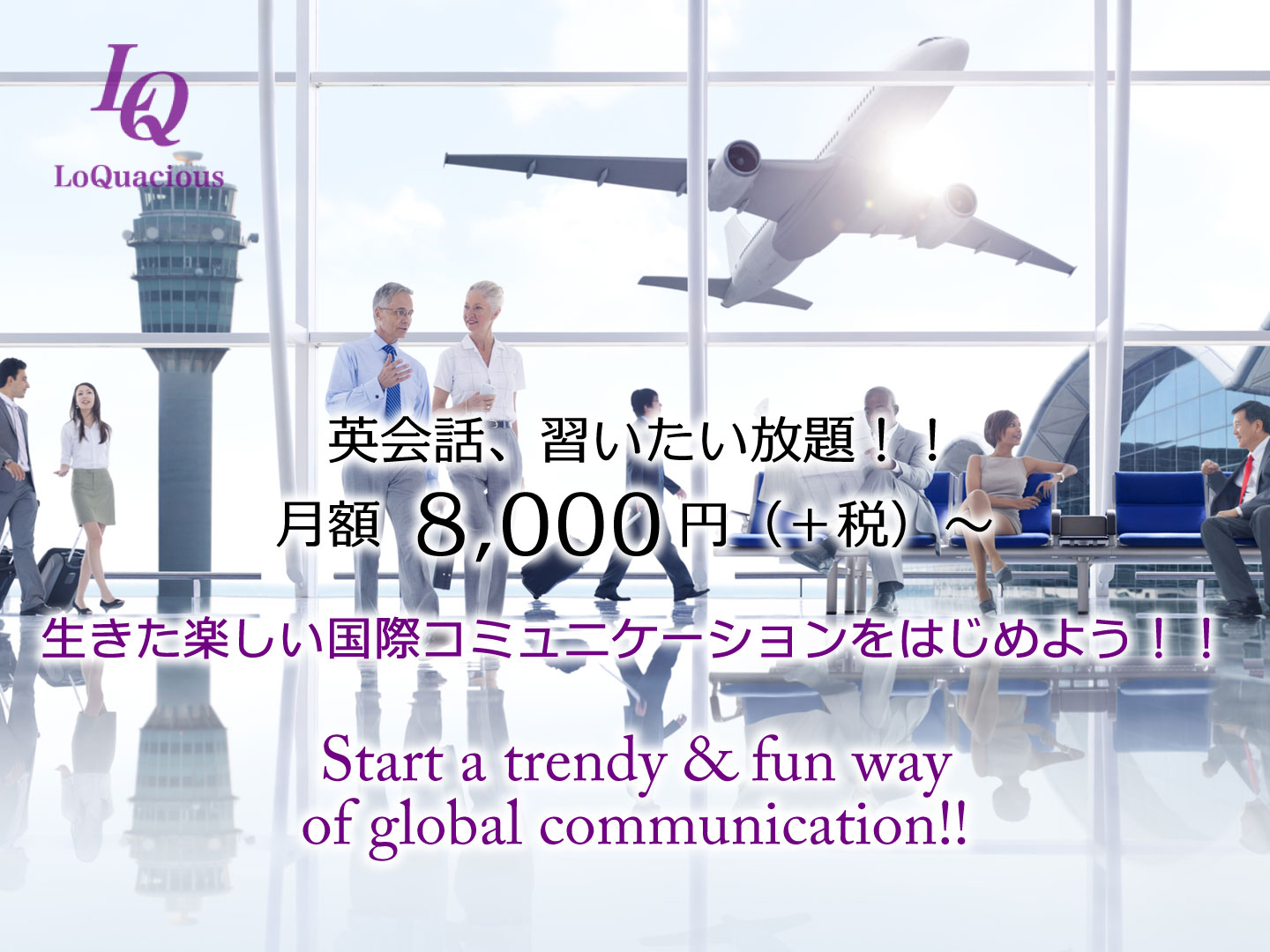 Let's start a trendy & fun way of global communication!!