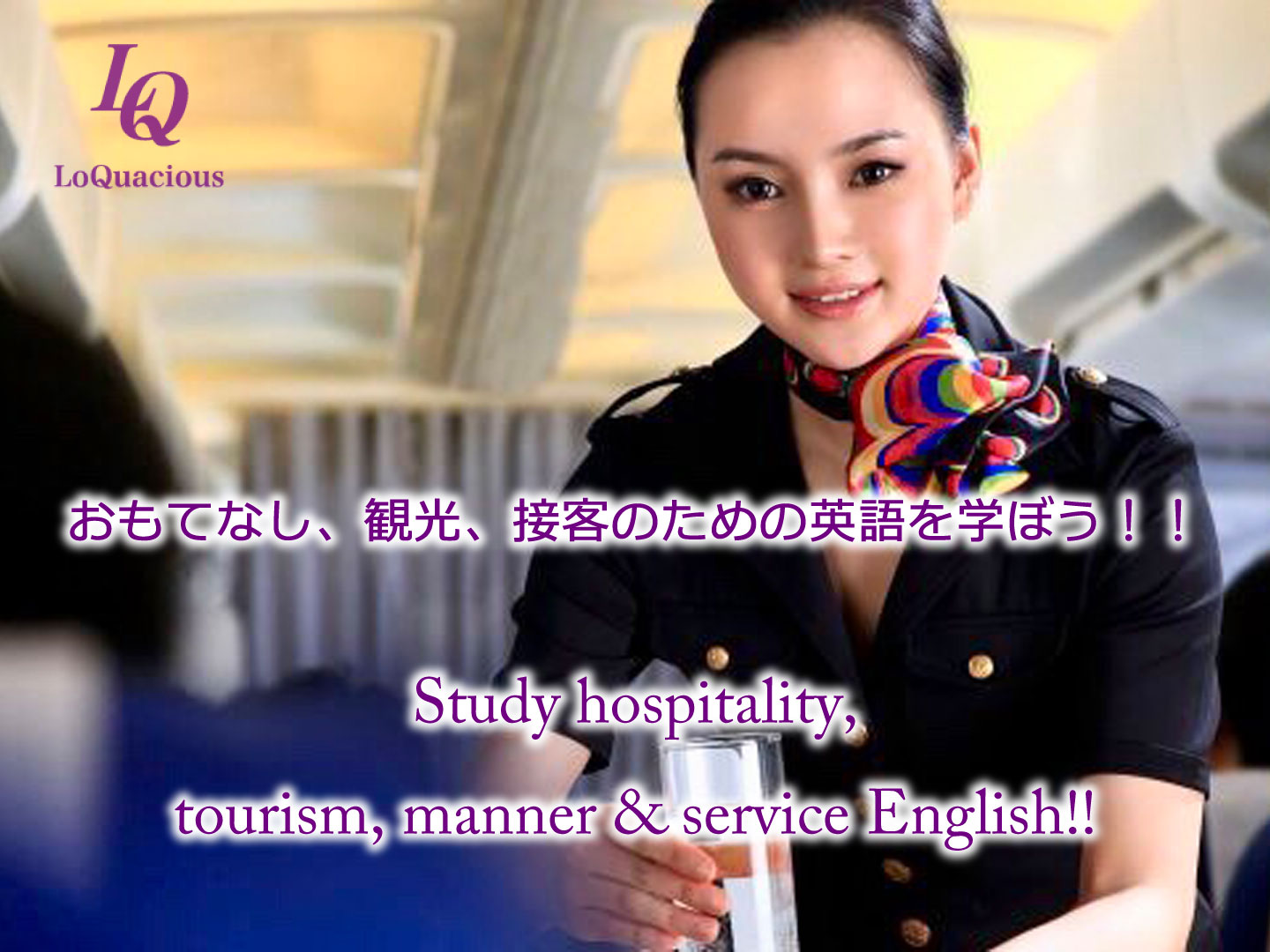 Study hospitality, tourism, manner & service English!!